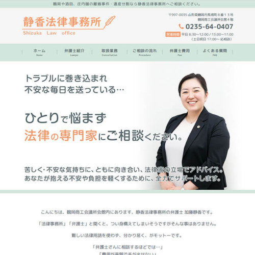 株式会社ニゴロデザイン