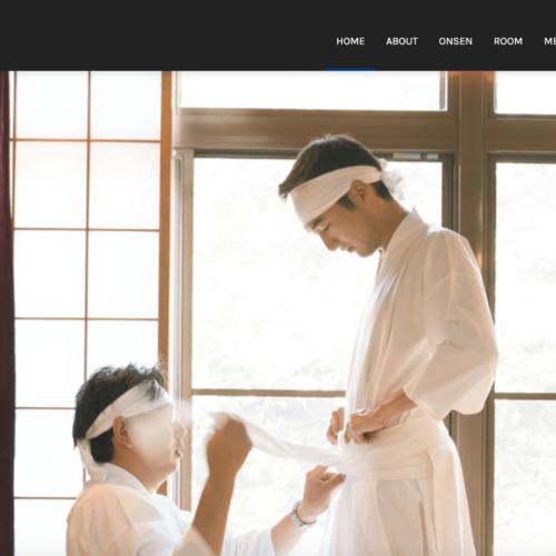 The Hidden Japan合同会社
